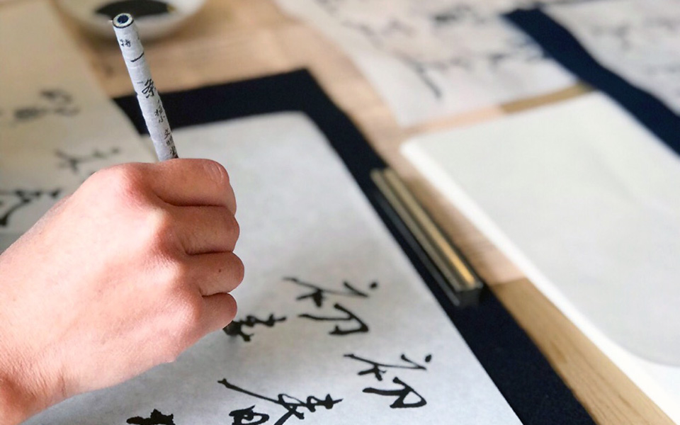 pongee・ポンジー|横浜市都筑区にあるカフェ・セレクトショップ